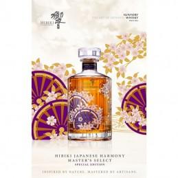 Hibiki Harmony Masters Select Limited Edition